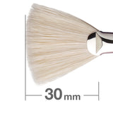J7012BkSL Fan Brush [H3926]