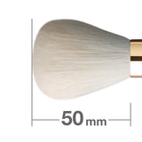 S104 Powder Brush round [H5315]