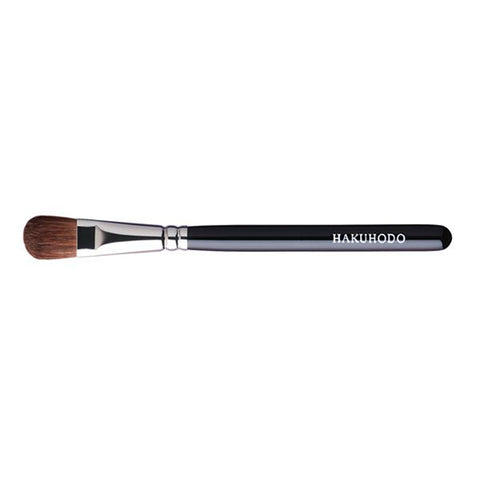 G5504BkSL Eye Shadow Brush Round & Flat