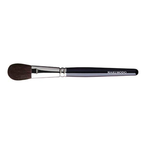 213 Highlighter Brush Round & Flat