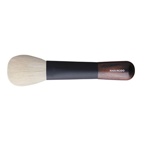 Kokutan Portable Powder & Blush Brush