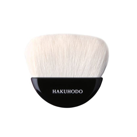 Fan Brush White