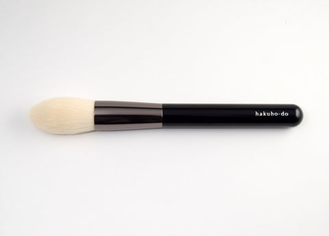 i-103A Powder/Blush/Contour Brush Tapered  [H4743]
