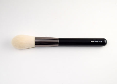 i-103B Powder/Blush/Contour Brush Tapered  [H4744]