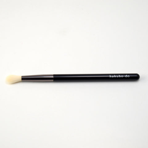 i-142 Eye Shadow Brush Round [H4751]