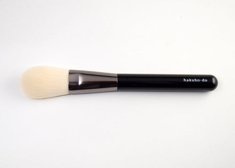i-206 Powder Brush Round and Flat  [H4742]