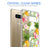 Samsung Galaxy Note 8 Case [Ultra Clear][Tropical Pineapple]
