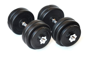 30KG Dumbbell Adjustable Weight Set