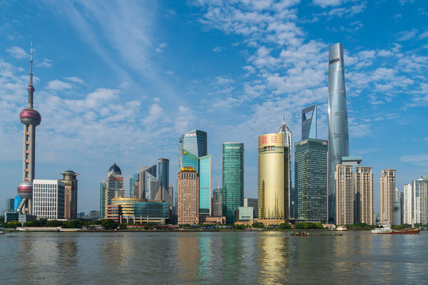 Zaoshang Hao Shanghai! (Good Morning, Shanghai!)