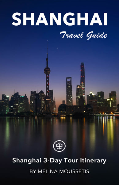 Shanghai 3-Day Tour Itinerary