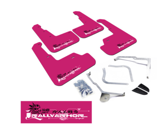 Rally Armor Breast Cancer Awareness 2014-2019 Ford Fiesta ST Mud Flap set (3 color options available) *FREE SHIPPING*