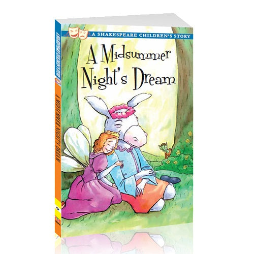 A Midsummer Night's Dream (Shakespeare 20 Books)