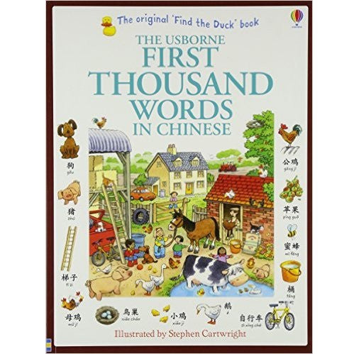 Usborne My First Thousand Words in Chinese Book