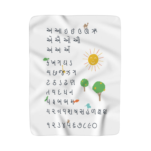 Gujarati Fleece Blanket