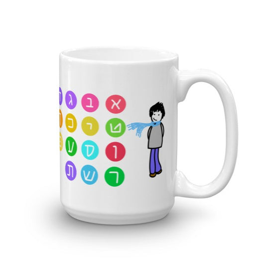 Coffee Mug - COOLPHABETS.com - 1