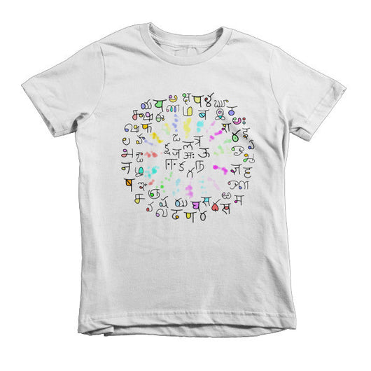 Multi language Alphabet tee round