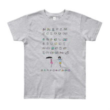 Load image into Gallery viewer, Alphabet T-Shirt (Kids 8-12 Yrs)