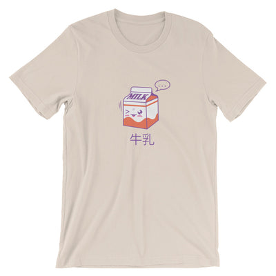 Milk Box T-Shirt - Online Aesthetic -  Tumblr Kawaii Aesthetic Shop Fashion