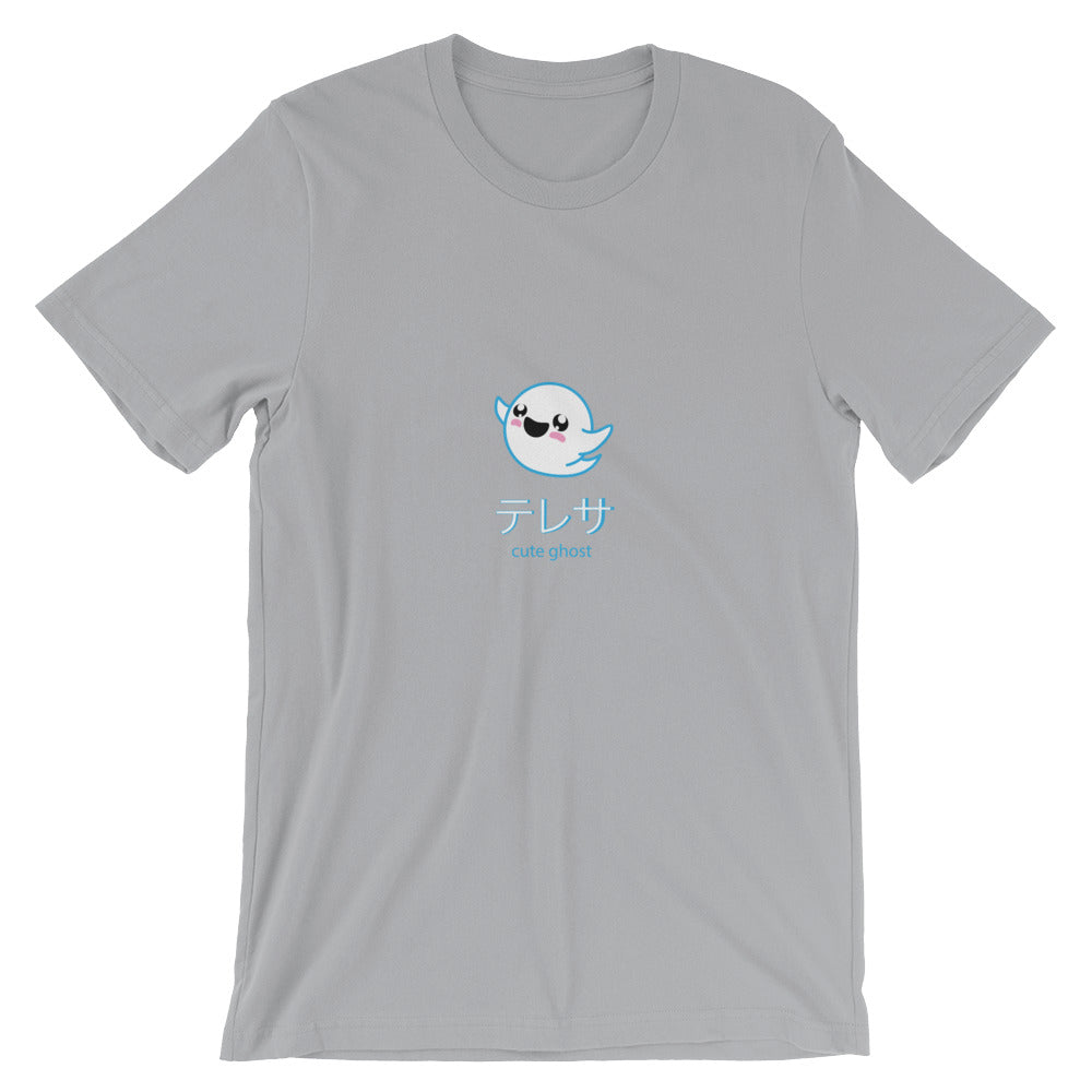 Cute Ghost T-Shirt