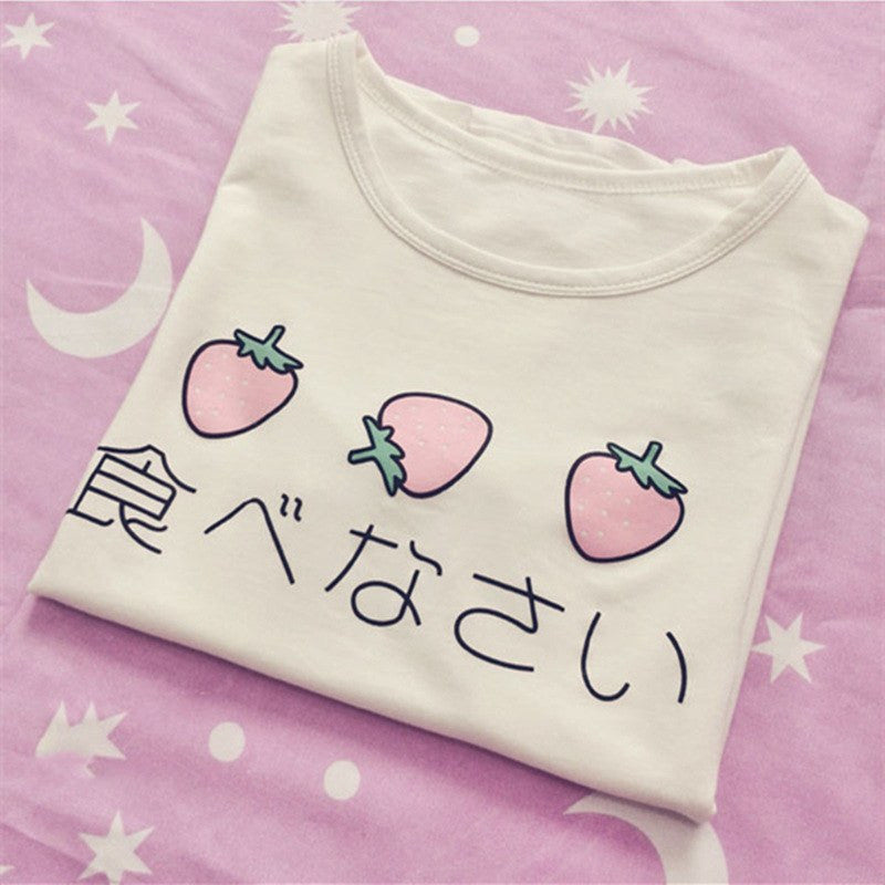 Japanese Kawaii T-Shirts - Online Aesthetic