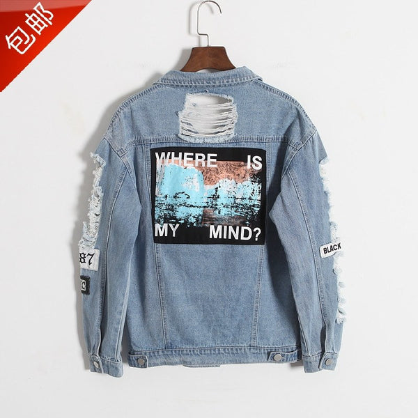 Where Is My Mind Bomber Jacket -  - Online Aesthetic Shop - 1
