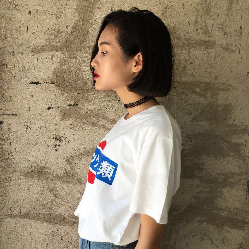 Simple Japanese T-Shirt - Clothes - Online Aesthetic Shop - 4