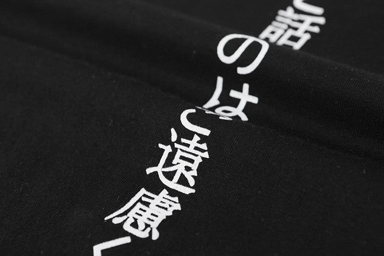 I Love Doujin T-Shirt - Clothes - Online Aesthetic Shop - 7