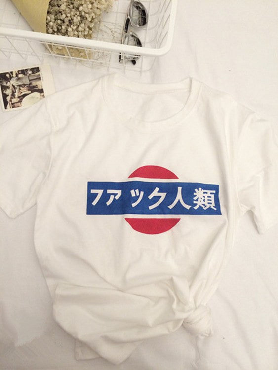 Simple Japanese T-Shirt - Clothes - Online Aesthetic Shop - 2
