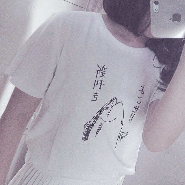 Fish T-Shirt - Clothes - Online Aesthetic Shop - 5