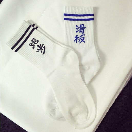 Harajuku Socks - Online Aesthetic -  Tumblr Kawaii Aesthetic Shop Fashion