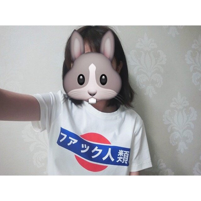 Simple Japanese T-Shirt - Clothes - Online Aesthetic Shop - 3