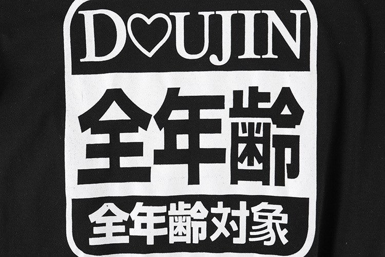 I Love Doujin T-Shirt - Clothes - Online Aesthetic Shop - 4