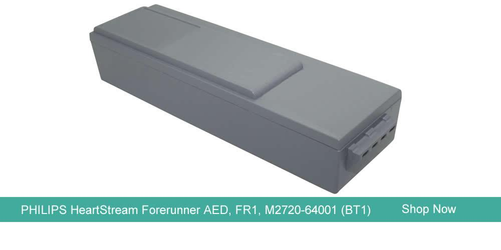 PHILIPS - HP HEARTSTREAM FORERUNNER AED, FR1, M2720-64001 (BT1) BATTERY