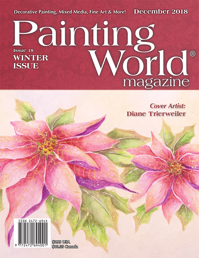 December 2018 Issue (Individual Book)