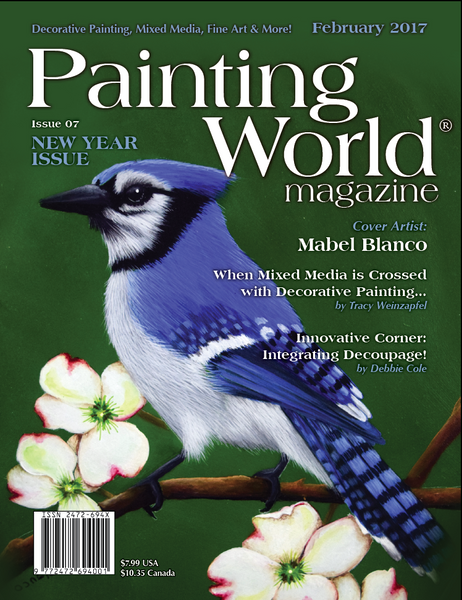 February 2017 Issue (Individual Book)