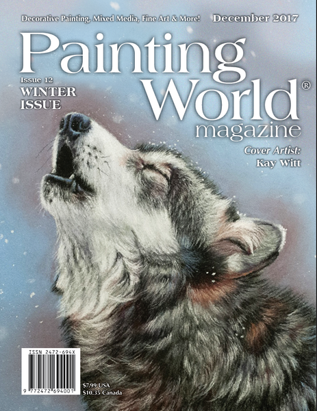 December 2017 Issue (Individual Book)