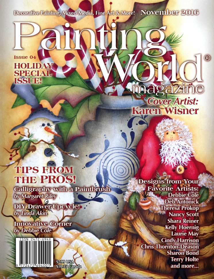 November 2016 Issue (Individual Book)