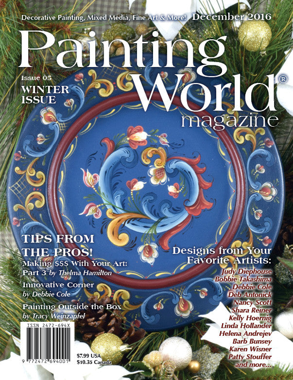 December 2016 Issue (Individual Book)