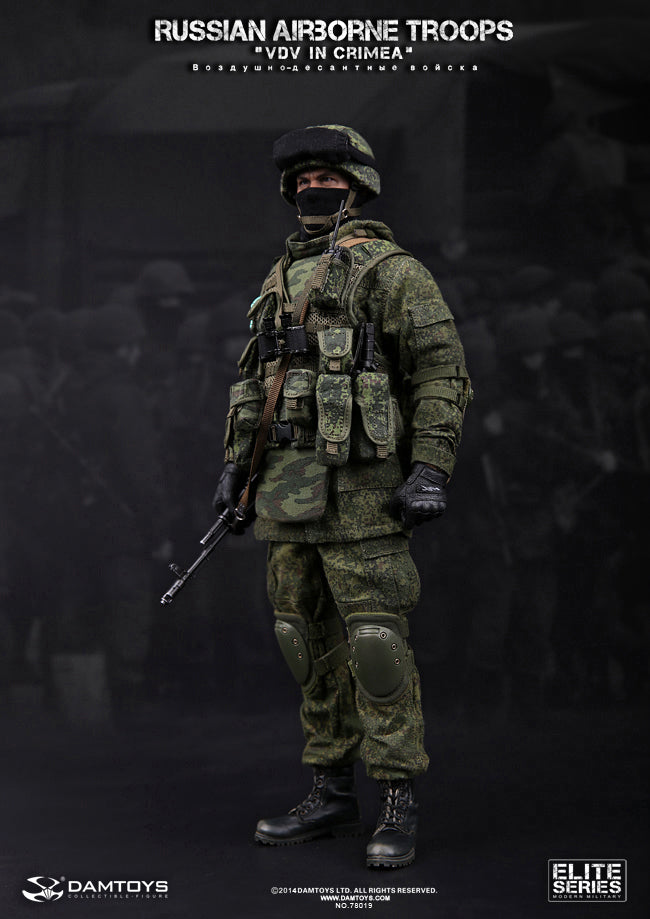 "DAM Toys 1/6 ELITE SERIES Russian Airborne Troops ""VDV"" In Crimea Boxed Set #DAM-78019"