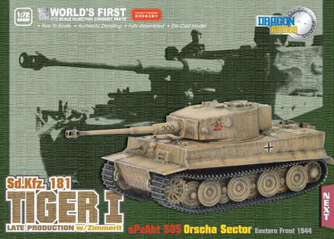 Dragon Models 1/ 72nd Scale Armor  Sd.Kfz.181 Tiger I (late production) w/Zimmerit, sPzAbt 505, Orscha Sector, Eastern Front 1944 #60022