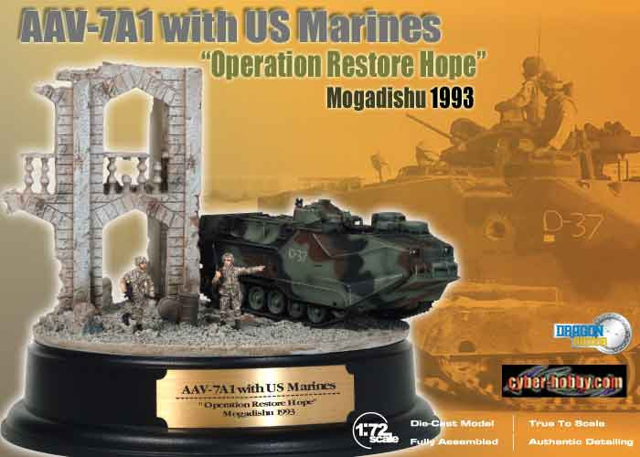 Dragon Models 1 72nd Scale Armor Series Aav 7a1 With Us Marines Opera Echobasetoys Every day new 3d models from all over the world. dragon models 1 72nd scale armor series aav 7a1 with us marines operation restore hope mogadishu 1993 with diorama base 60194