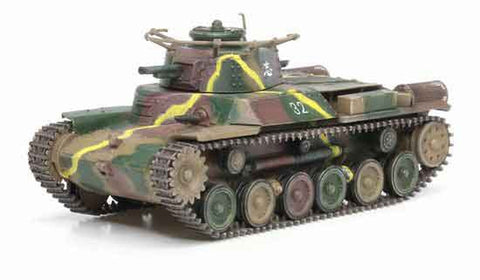 Dragon Models 1/ 72nd Scale Armor 1:72 IJA Type 97 CHI-HA Early Production, 3rd Tank Company, 1st Tank Regiment, Malaya 1941 #60429