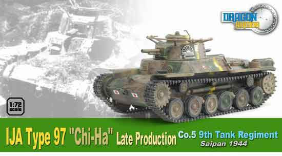 Dragon Models 1/ 72nd Scale Armor 1:72 IJA Type 97 CHI-HA Late Production, 9th Tank Regiment, Saipan 1944 #60434