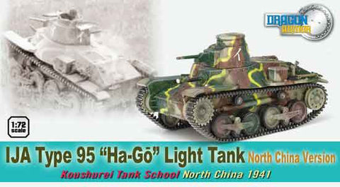 Dragon Models 1/ 72nd Scale Armor 1:72 IJA Type 95 HA-GO Light Tank North China Version, Koushurei Tank School, North China 1941 #60441