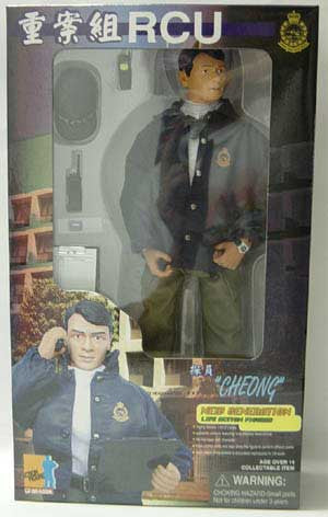 DRAGON MODELS 1/6th Action Figure CHEONG RCU Box Set #72025