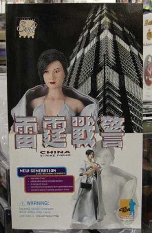 DRAGON MODELS 1/6th Action Figure CHINA STRIKE FORCE NORIKO OJIRI Box Set #73029