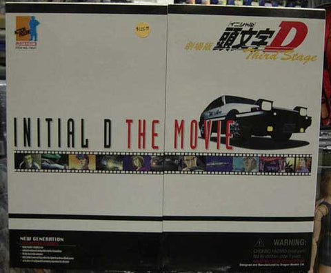DRAGON MODELS 1/6th Action Figure INITIAL D The Movie Box Set #73047