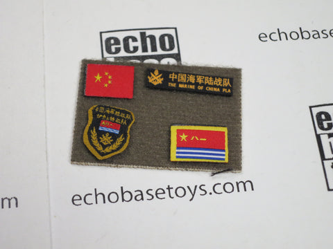 FLAG SET Loose 1/6th Chinese PLA Marine Corps Patches (4x) Modern Era #FSL4-A905