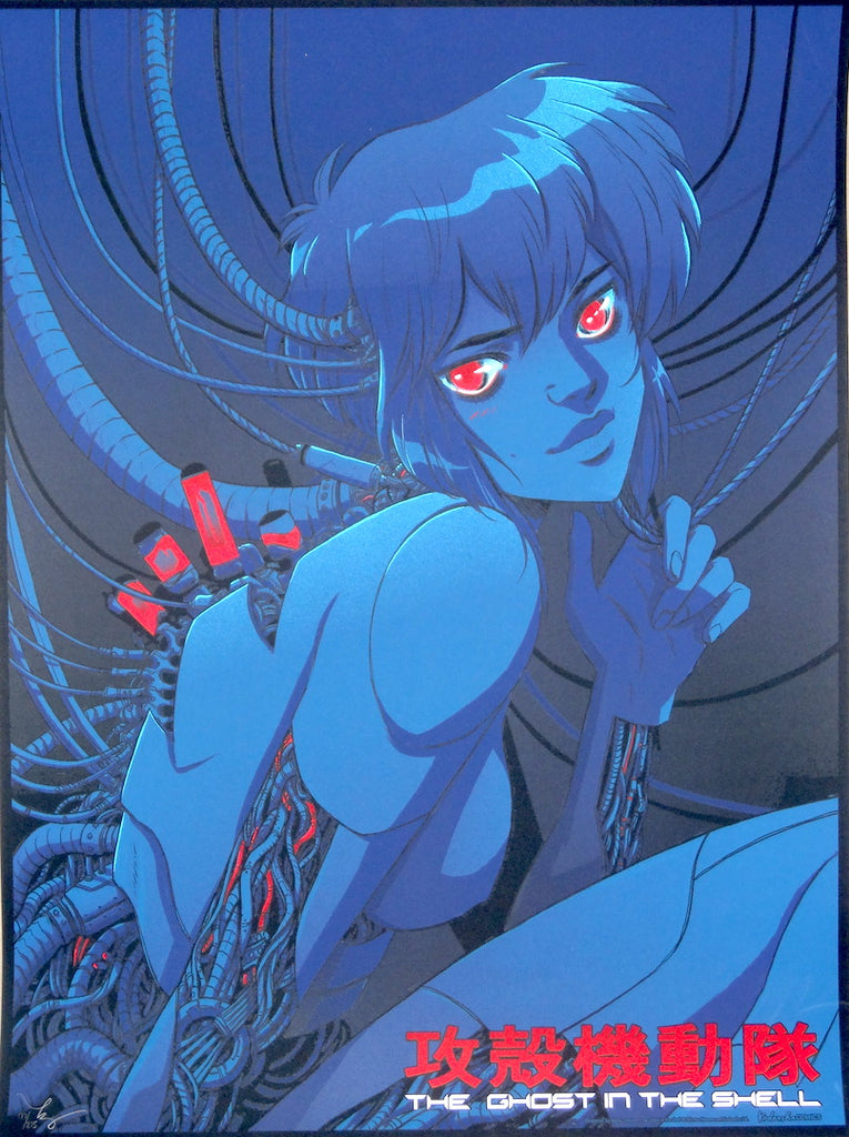 Becky Cloonan - Ghost in the Shell