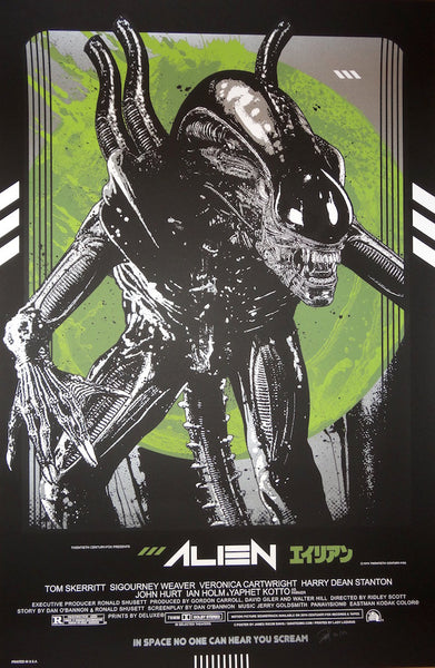 James Rheem Davis - Alien